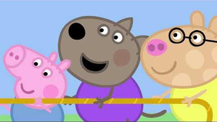 Свинка Пеппа - 2 сезон 14-25 серия (60 минут)