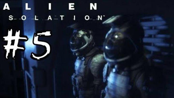 Alien isolation хоррор. Сигсон синтетикс. Гавань. Маяк   Прохождение на PS4 игры про чужого