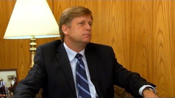 Онлайн-интервью с послом США Майклом Макфолом