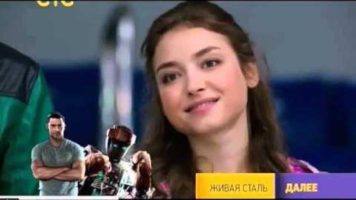 Молодежка 3 сезон 40 серия Эпилог