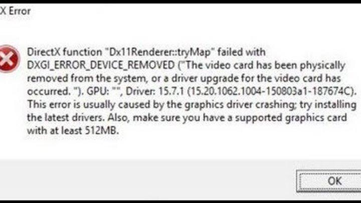 DirectX DXGI error device removed