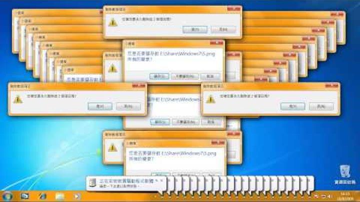 Windows 7 Crazy Error HD!