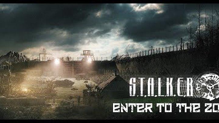 "«S.T.A.L.K.E.R.2» - ""Enter to the Zone"" [АНИМИРОВАННЫЙ ПОСТЕР]"