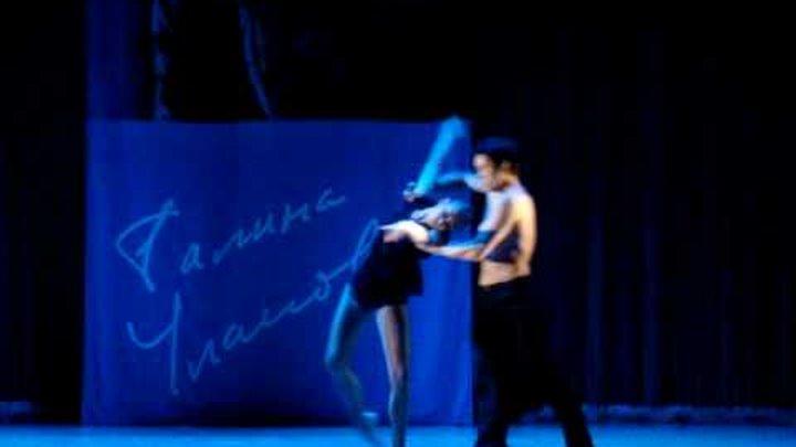 """Ф.Гласс.Орфей и Эвридика из балета """"Шепот в темноте"""" В.Сабанцева,Р.Полковников"""