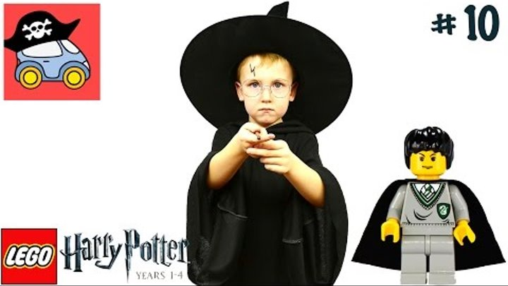 ⚡️ #10 ДНЕВНИК ТОМА РЕДДЛА. Лего Гарри Поттер 1-4. Тайная комната — Жестянка