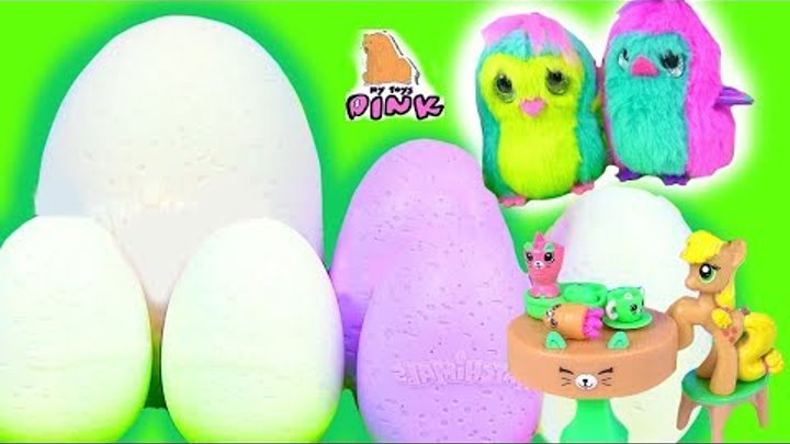 #Surprise Eggs Яйца с Сюрпризом Hatchimals ЗАВТРАК ЭППЛДЖЕК И ЭППЛ БЛУМ! Мультик Май Литл Пони