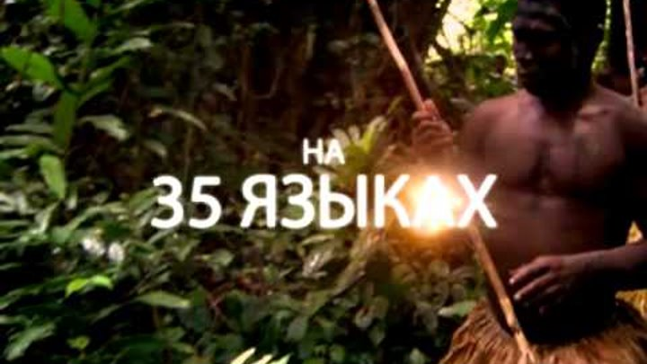 Discovery Networks (Promo video)