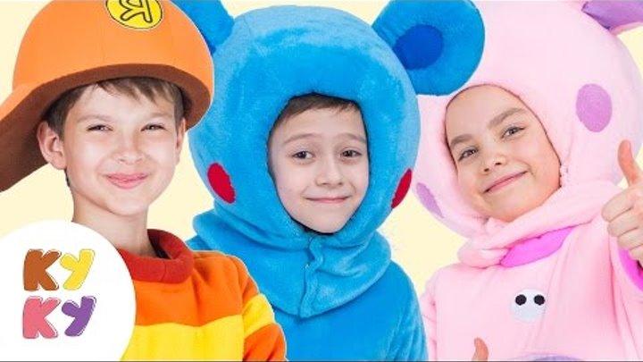 КУКУТИКИ - КУКУТИКИ - ПАПА - Развивающая песенка мультик для детей малышей про папу