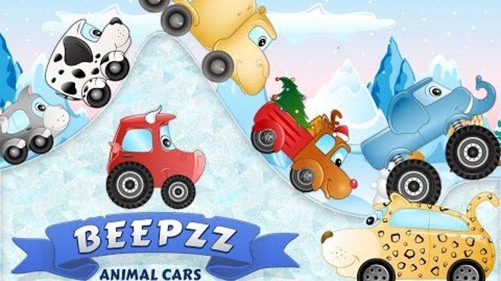 Мультик про Машинки.Машинка Кот 4 серия.Развивающая игра для детей Beepzz Animals Cars