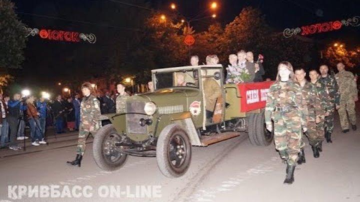 krnews.ua - Кривой Рог первым в Украине - в 4 утра начал праздновать 9 мая