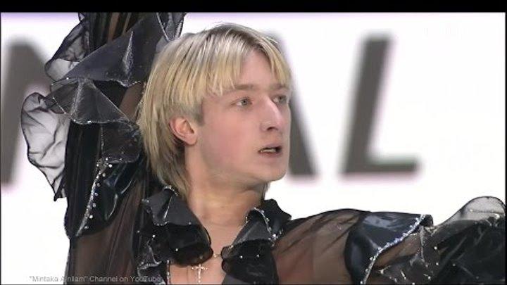 """[HD] Evgeni Plushenko - """"Dark Eyes"""" 2000/2001 GPF - Round 1 Free Skating プルシェンコ 黒い瞳 Евгений Плющенко"""