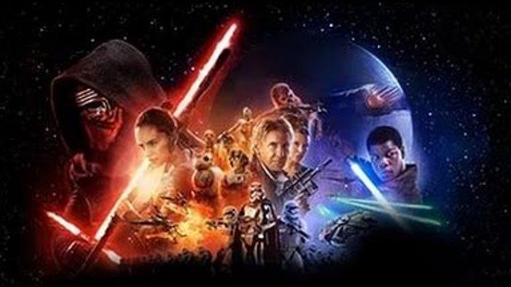 Звёздные войны 7 Пробуждение силы Star Wars Episode VII — The Force Awakens