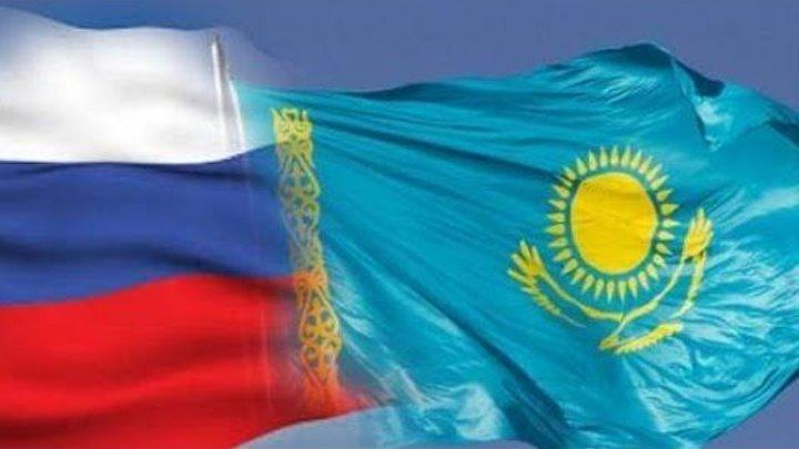 На 20% упало торговля между Россией и Казахстаном