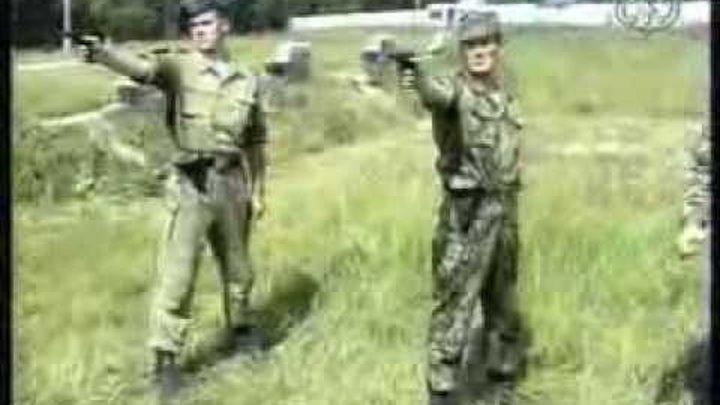 Стрельба из боевого оружия. Обучение стрельбе из пистолета ПМ.