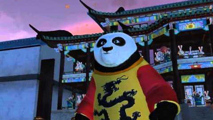 Кунг фу панда. Часть 13. ФИНАЛ