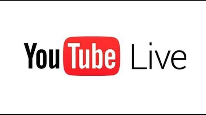 Как создать прямую трансляцию на You Tube| Как сделать прямой эфир за 5 минут
