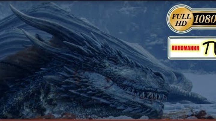 Смерть дракона. Король Ночи убивает Визериона. Игра престолов 7 сезон