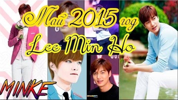 "Все о Ли Мин Хо: Май 2015 | Новая веб-дорама с Ли Мин Хо ""Летняя Любовь"""
