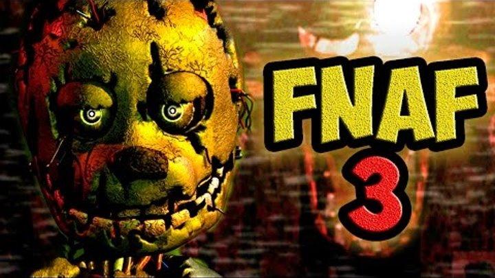 Five Nights at Freddys 3 - Официальный трейлер с русской озвучкой!