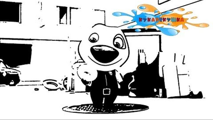 ГОВОРЯЩИЙ ТОМ бег за ЗОЛОТОМ #20 ПОМОШНИК ШЕРИФА ХЭНК Мультик игра для детей и малышей Кукарекушка