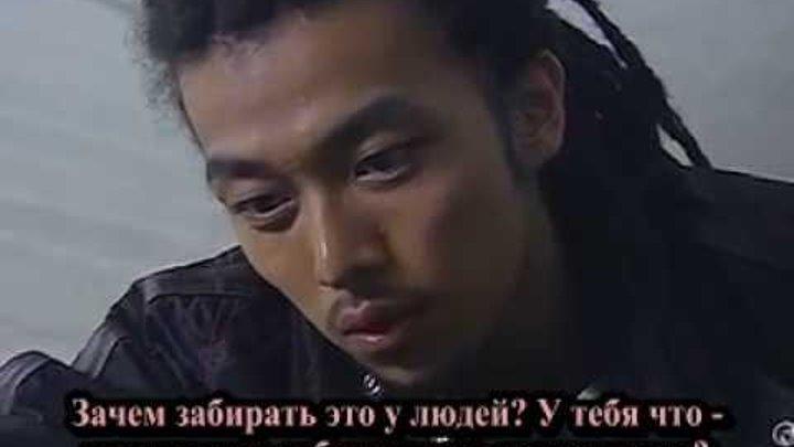 Девятихвостая лисица 1 серия / Проклятая любовь / Запретная любовь