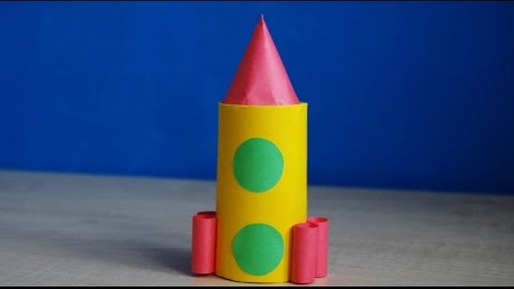 Как сделать ракету из бумаги и тубуса своими руками. Детские поделки на день космонавтики.