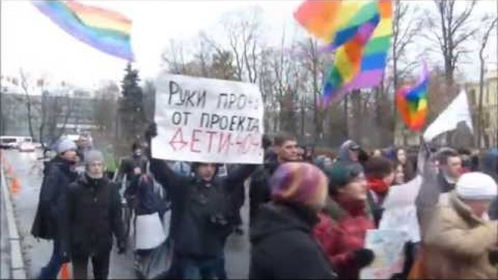 Марш против ненависти. 2 ноября 2014