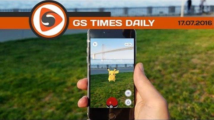 GS Times [DAILY]. Pokemon Go приводит к слабоумию
