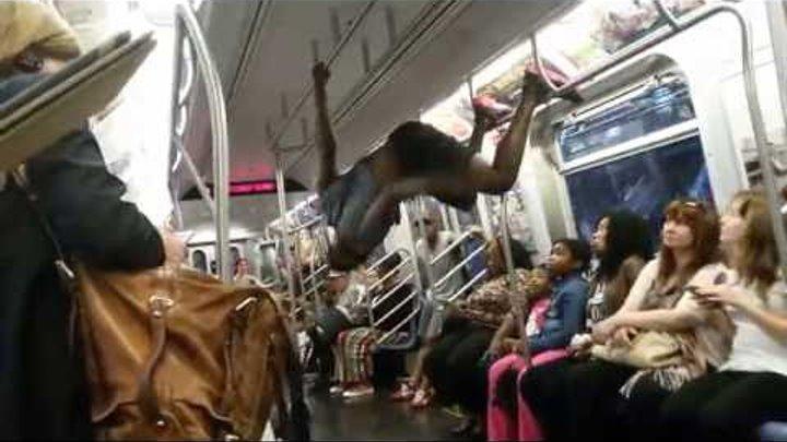 В Нью-Йоркском метро, можно увидеть и такое.