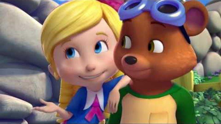 Голди и Мишка - Серия 11 , Сезон 1 | Мультфильм Disney Узнавайка