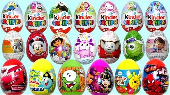 30 Киндер Сюрприз игрушки Маша и Медведь, Лунтик, Смешарики, Барбоскины Surprise eggs Video for Kids