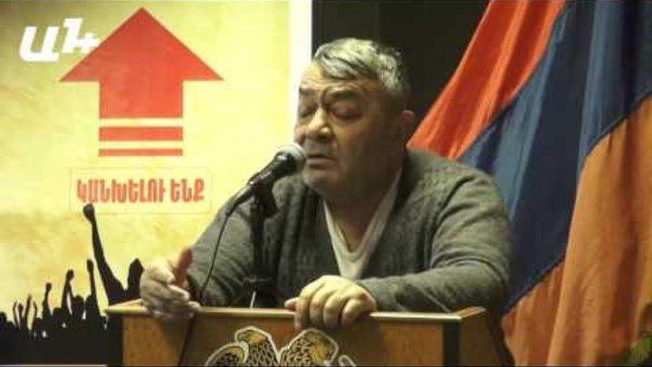 Սերժ Սարգսյանն այնքան ա կզել, որ կզելուց հետո միայն մի բան են անում. Ռուբեն Հախվերդյան