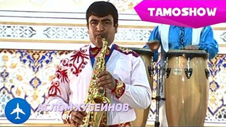 Аслом Хусейнов - Саксофон | Aslom Huseynov - Sax (2015)