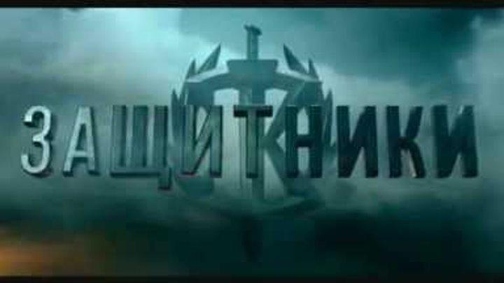 Новинки фильмов, кино 2016 года - http://kinoff.org/2016-god/