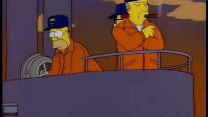 Симпсоны моменты - Советский союз отпустит ваше судно!