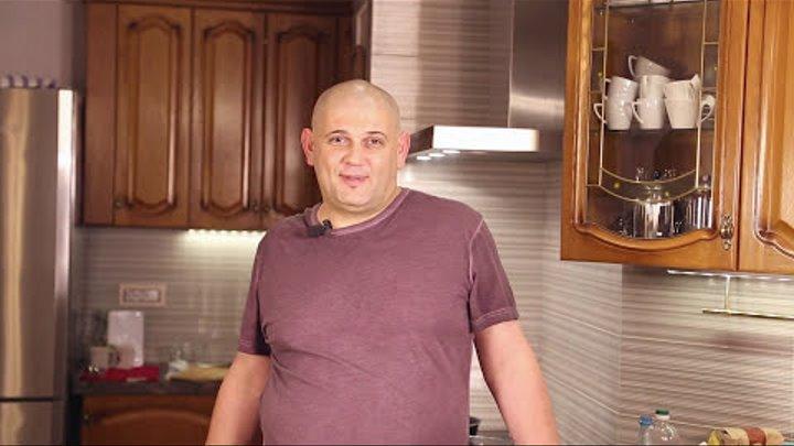 СЕРЖ МАРКОВИЧ - ПИТА С БЕЛЫМИ ГРИБАМИ