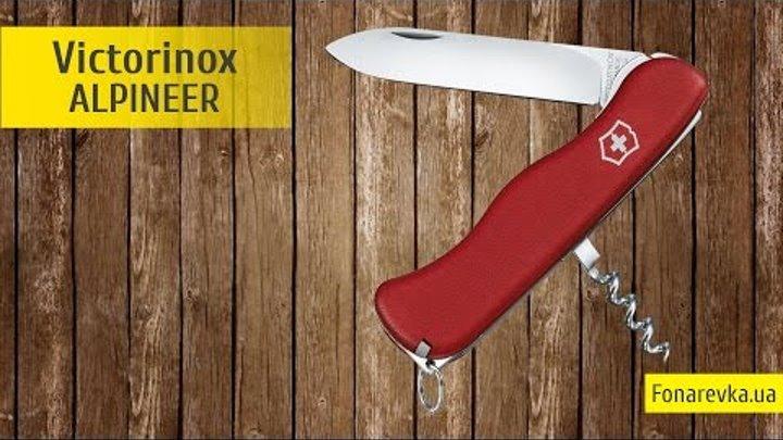 Складной швейцарский нож Victorinox Alpineer 0.8823