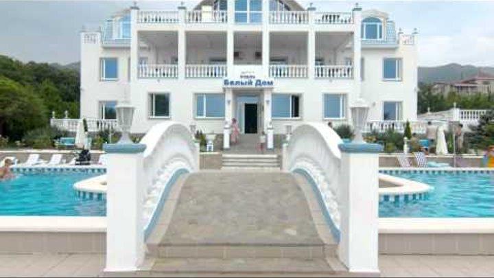 отель Белый Дом Геленджик