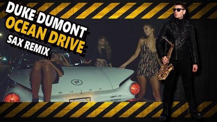 Ayur Tsyrenov, Man Roe ft. DJ O'Neill Sax - Ocean drive (Duke Dumont Cover)(Unofficial Video)