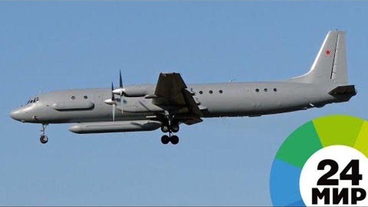 Минобороны: Израильские летчики подставили российский Ил-20 в Сирии под удар - МИР 24