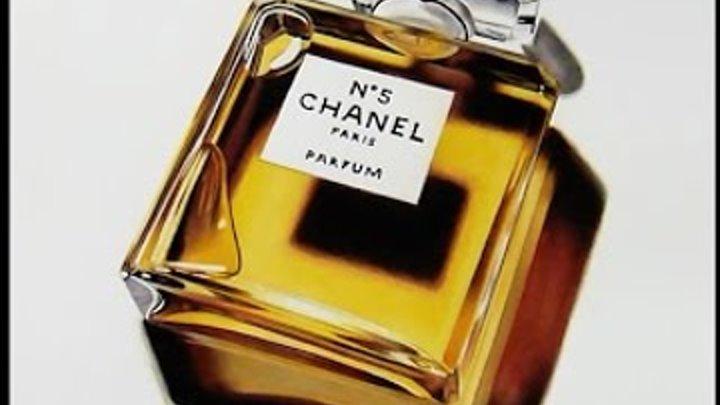 Drawing A Chanel Perfume Bottle Hyper Realistic Art