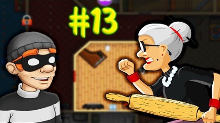 ВОРИШКА БОБ [13] Игровой мультик про грабителя Приключения воришки Боба Игра на андройд Robbery Bob