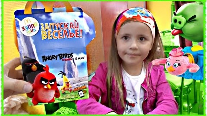Хэппи Мил Энгри Бердс / Злые Птицы Май 2016 | Happy Meal Angry Birds May 2016