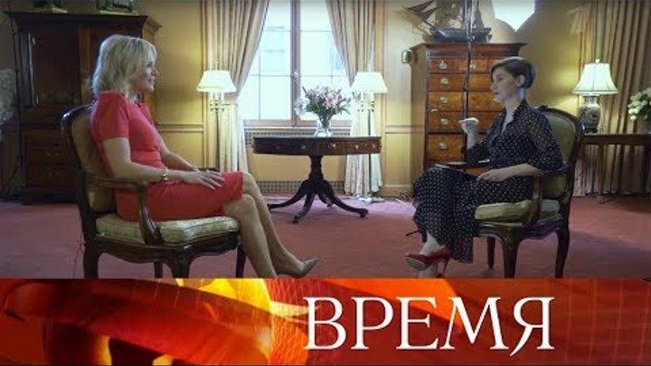 Мегин Келли дала интервью Софико Шеварднадзе (27мая 2О18г) HD72Ор