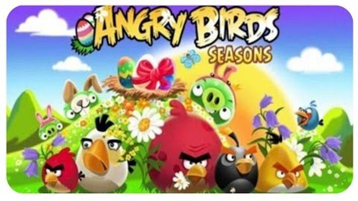 Ангри бердс вместе с keegan michael key angry birds мультики 2015 2016 смотреть онлайн.