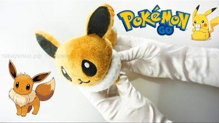 Мягкая игрушка Иви Покемон