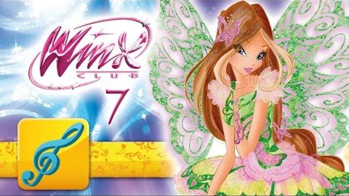 Winx Club - Serie 7 - Canzone Ep.6 - La natura è felicità