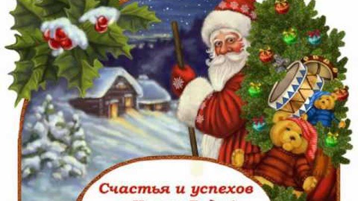 Новогодние Мультфильмы Ссср Смотреть Онлайн Бесплатно