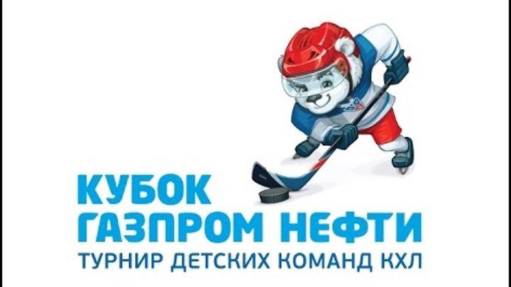 IX Кубок Газпром нефти. Утешительный раунд. Салават Юлаев - Автомобилист 2:6