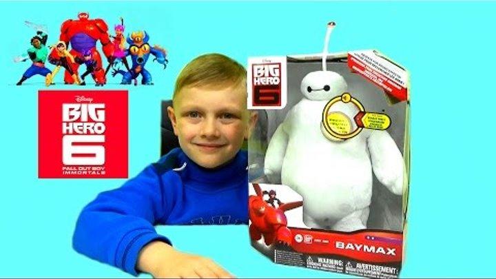 Big Hero 6 . Toys Baymax .Город Героев- Игрушка- Бэймакс .